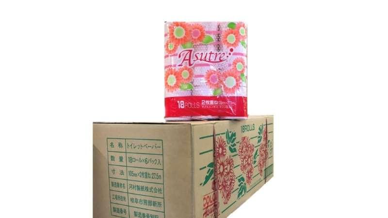 トイレットペーパーピンクダブルは粗品で人気です。