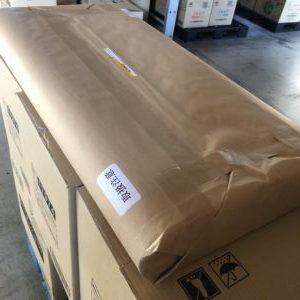 グリーンパーチ紙はクラフト紙に包んで発送します。