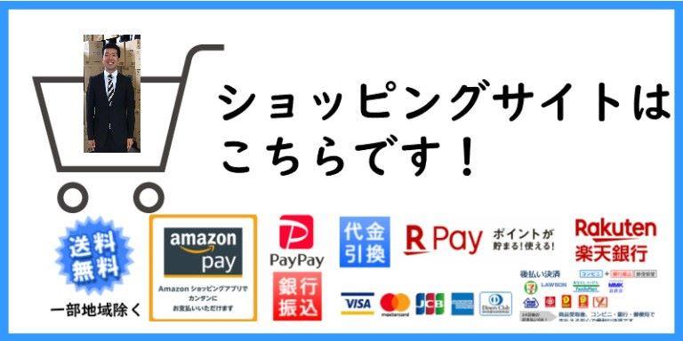 浜田紙業のサイトです