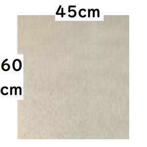 両更クラフト包装紙のサイズです