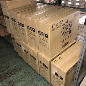 お香の香りが漂う白檀の香りトイレットペーパーは浜田紙業が販売しています!