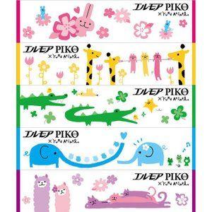 アニマルピコティッシュは可愛い動物プリントのティッシュでお子様のイベントで大人気です!