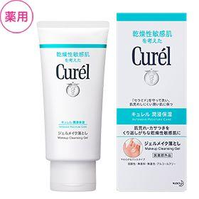 花王のキュレルシリーズは国内外は問わず人気の化粧品です。
