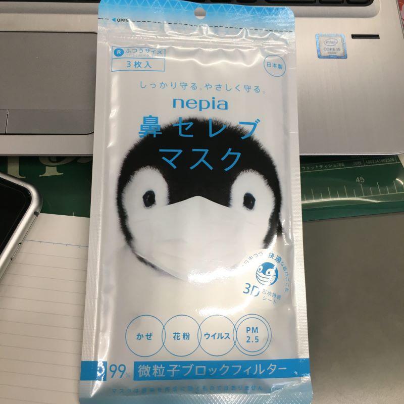 鼻セレブマスクはペンギンです