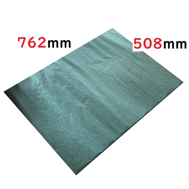 グリーンパーチ紙の半切サイズはブリやマグロを包みます