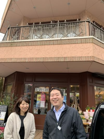 斉田花店の社長です