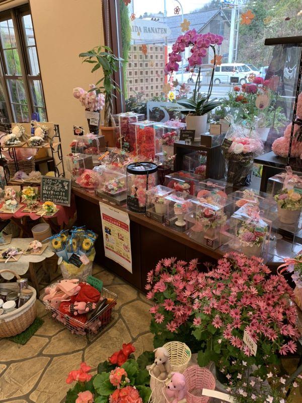 斉田花店の店内の様子です