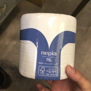 ネピア法人用トイレットペーパーです