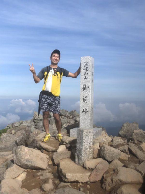 白山登山で山頂に登った時の写真です