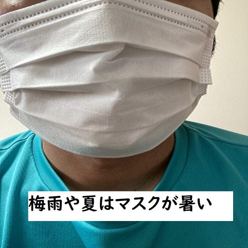 マスクインナーフレームは化粧崩れや通気性アップに使える