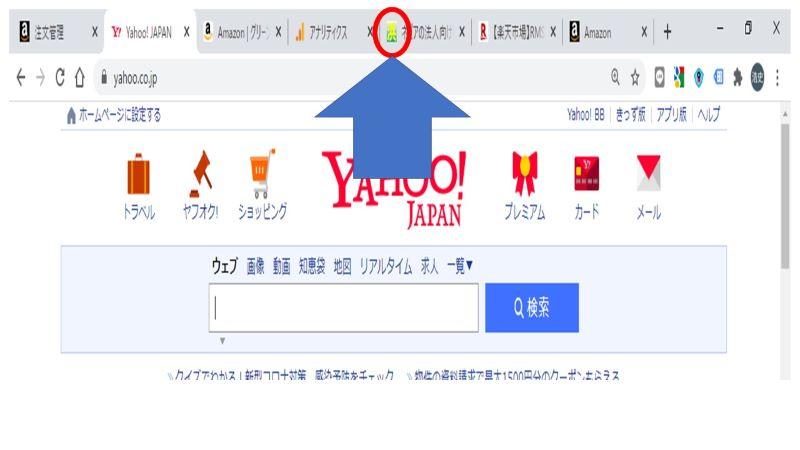 浜田紙業のファビコンです