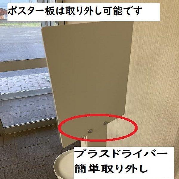 日本製足踏み式除菌シートです