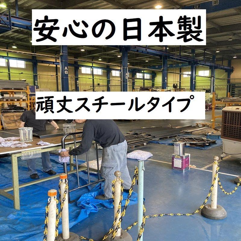 足踏み式消毒スタンドは日本製です