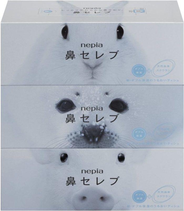 鼻セレブは3箱です