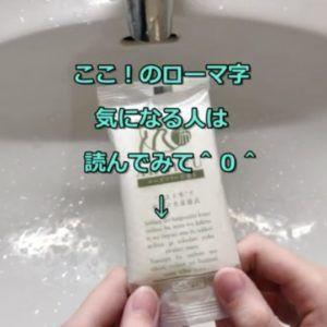 石鹸おしぼりのフィルムです