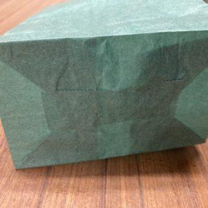 グリーンパーチ紙袋です