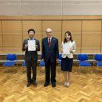 浜田紙業(株)はいしかわ中小企業チャレンジ支援ファンド事業に採択決定しました