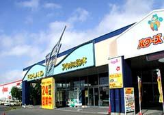 フィッシュランド永山旭川店です