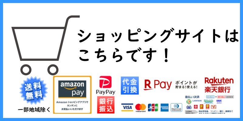 浜田紙業のショッピングサイトです。
