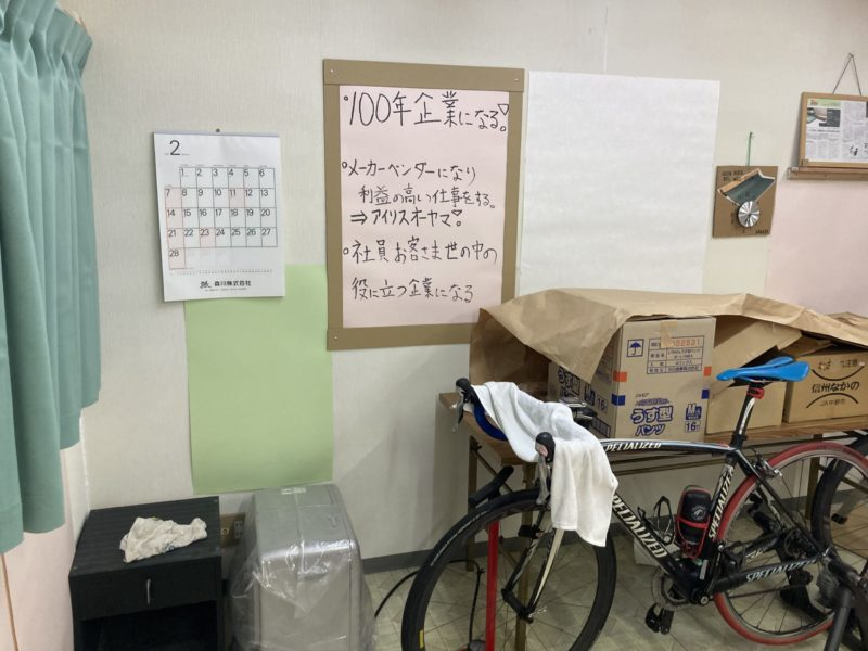 浜田紙業はメーカーベンダーになり100年企業になります