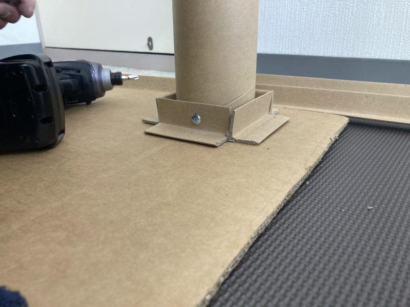 キャットタワーの支柱を使います