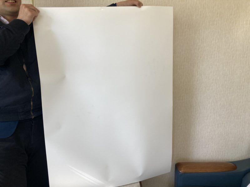 大きなサイズの背景紙です
