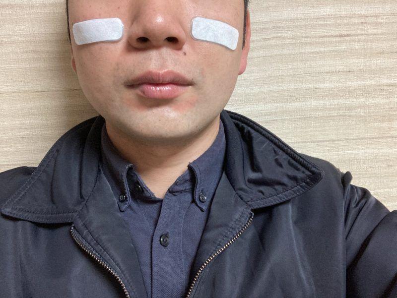冷感シートを皮膚に貼りました