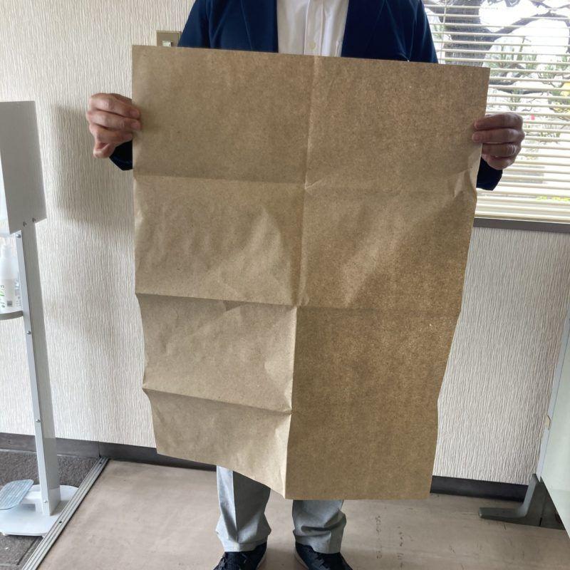 エコピア包装紙です