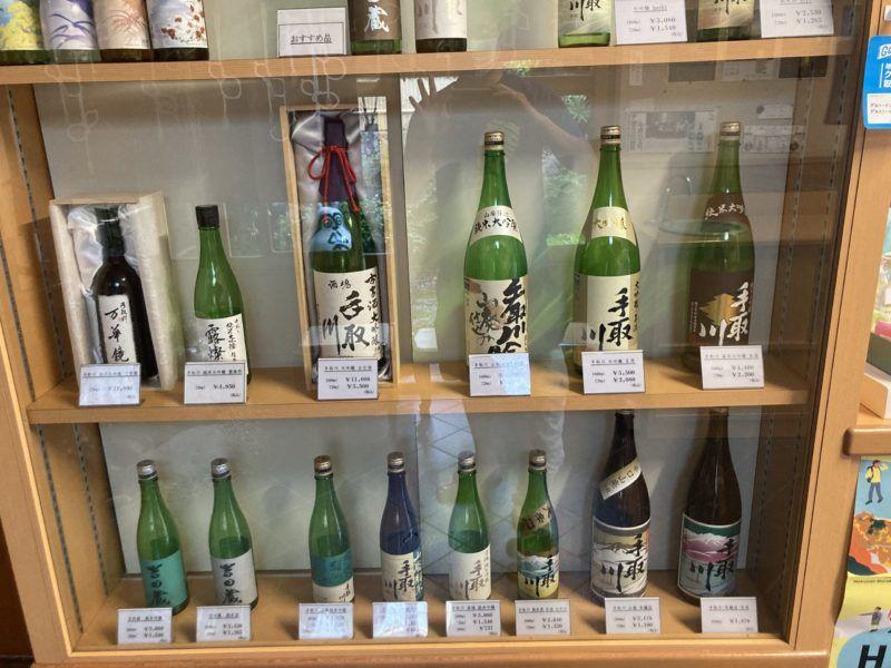 吉田酒造さんのお酒です