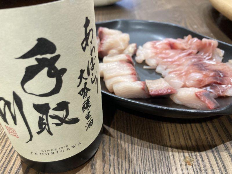 手取川のあらばしりは日本酒です