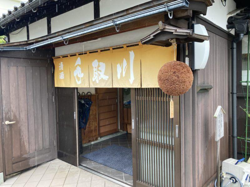 吉田酒造の事務所です