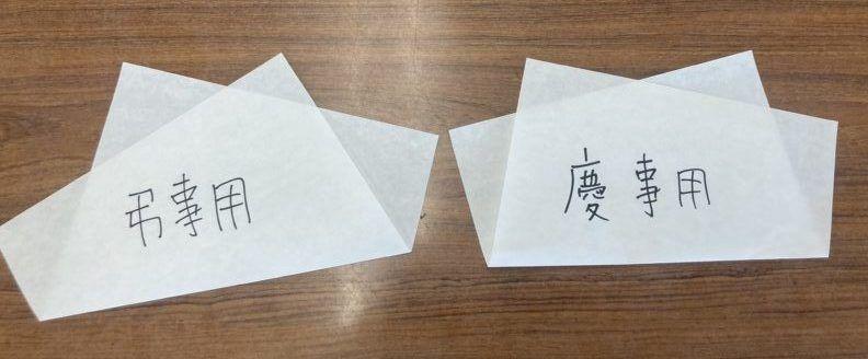 天ぷら敷き紙のマナーです