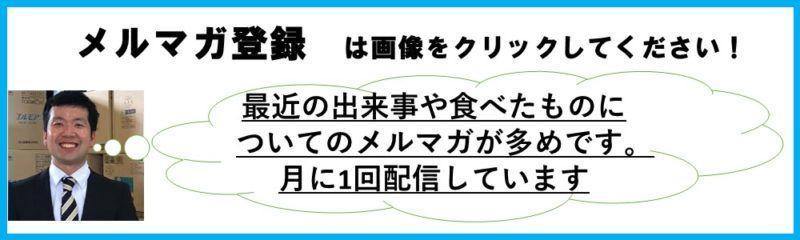 浜田紙業のメルマガです