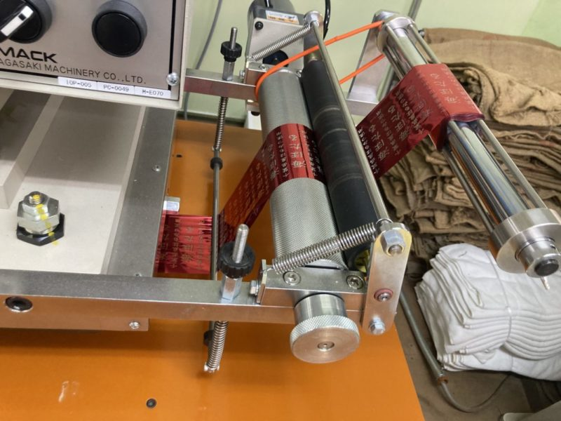 箔押し印刷機の箔です