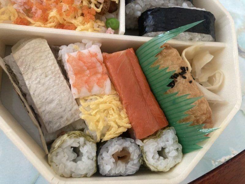 芝寿司のバランです