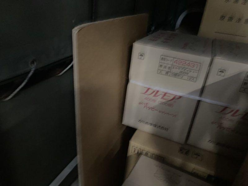 トラック内の緩衝材です