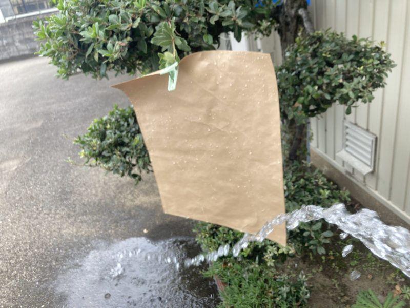 耐水性のある紙です
