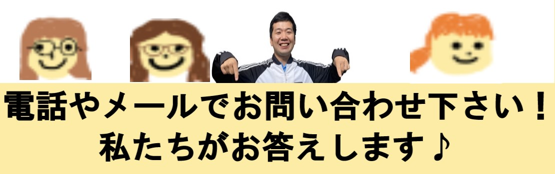 浜田紙業の問い合わせです